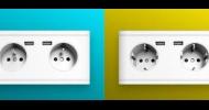 Wallcharger – USB-Strom aus der Steckdose